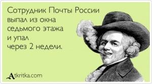 11_Почта