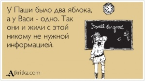 13_задачка