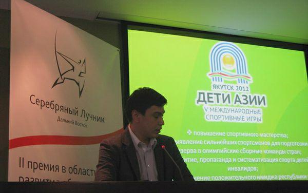Dalnevostochnaya_premiya_PR-proektov_Serebryanyy_Luchnik_3