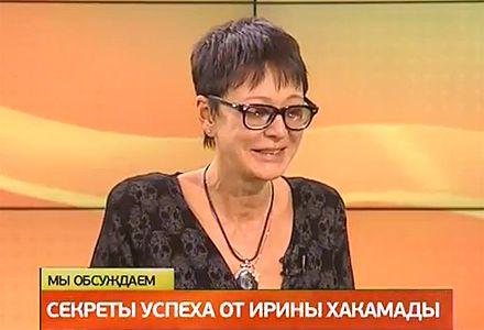 Irina_Hakamada_v_Habarovske