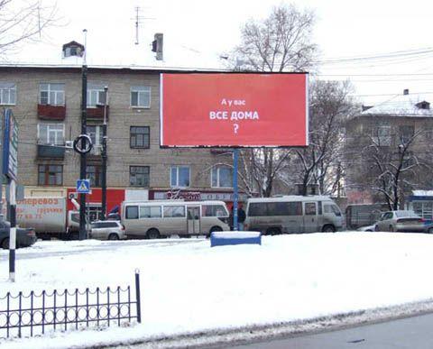 Reklamnye_kryuchki_kak_reklama_vtorgaetsya_v_nashe_soznanie_2