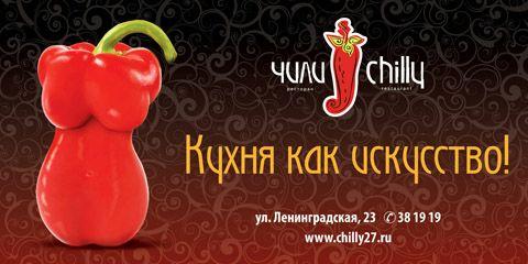 Reklamnye_kryuchki_kak_reklama_vtorgaetsya_v_nashe_soznanie_3