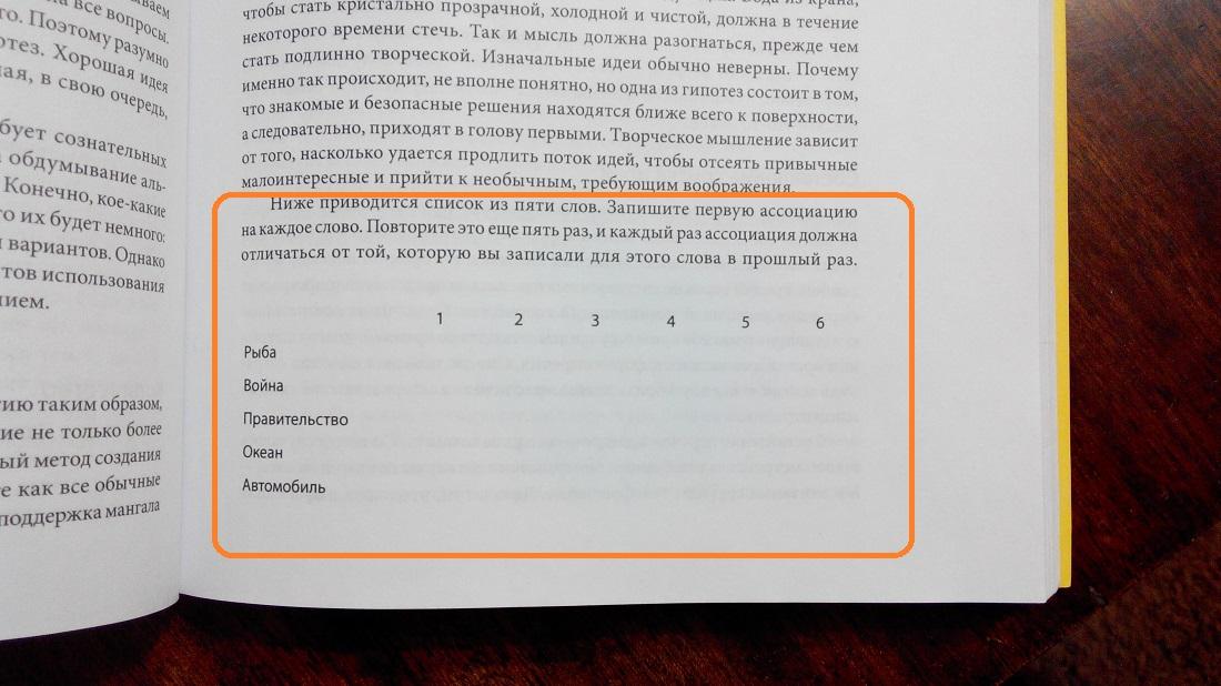 prktika1